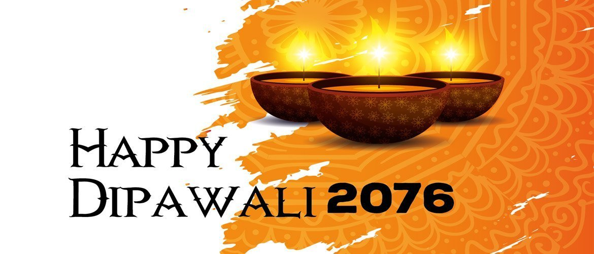 happy dipawali